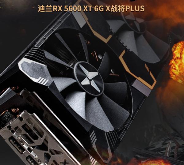 全新引擎发力 迪兰RX 5600 XT X战将PLUS尽享《骑砍2》帧体验