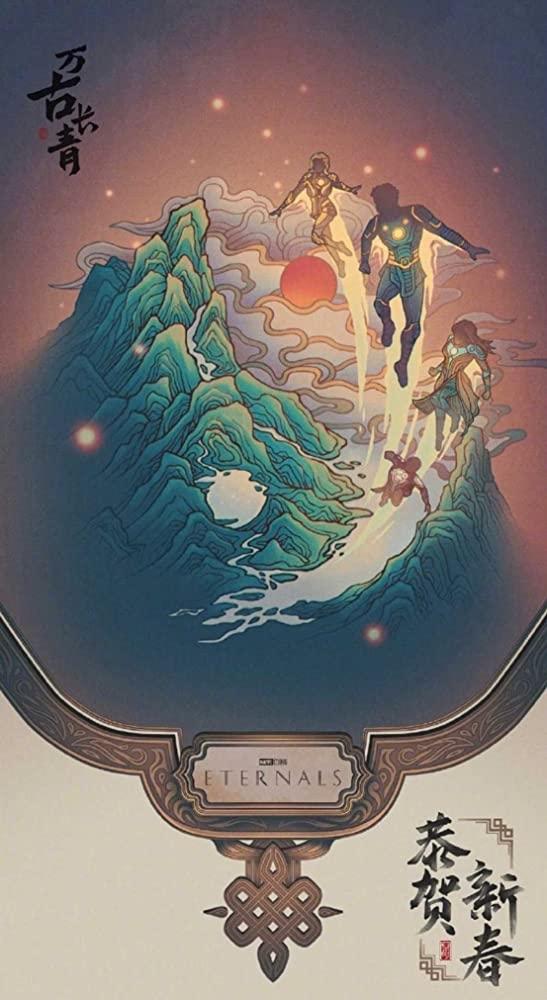 《黑寡妇》延至11月 漫威重新布局