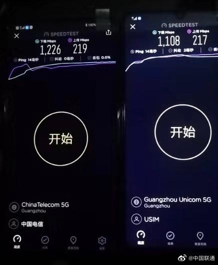 官宣:联通电信联手!共建共享5G精品网