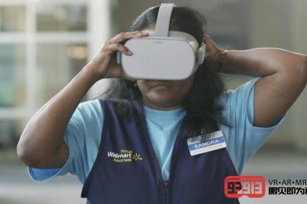 VR培训解决方案商Strivr宣布完成3000万美...