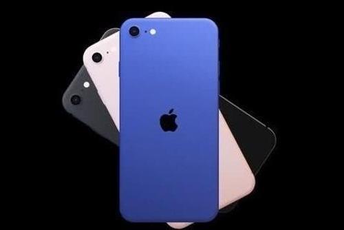 iPhone:2020新款iPhone SE何时发布?苹果官方回应了
