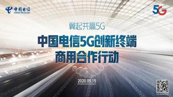 中国电信与3Glasses签署合作协议,共同推动5G+虚拟现实产业发展升级