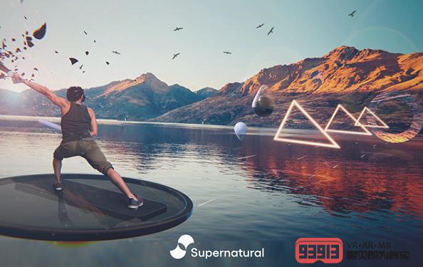 VR健身应用《Supernatural》推出全新年度会员订阅服务