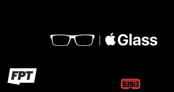 苹果AR眼镜Apple Glass最快将于2021年下半年上市