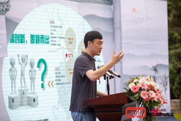 影创科技携手景德镇,助力国家陶瓷文化产业新发展