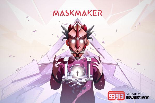 巴西游戏发行商MWM Interactive发布VR冒险游戏新作《Maskmaker》