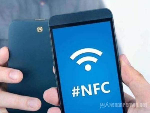 手机NFC自带4个功能 个个都实用 内行人:不会用就别买