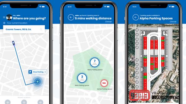 微软发布Azure Maps Creator预览版