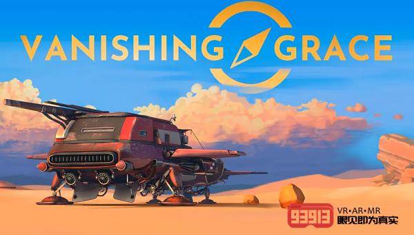 《Vanishing Grace》正式版将于第四季度登陆Oculus Quest