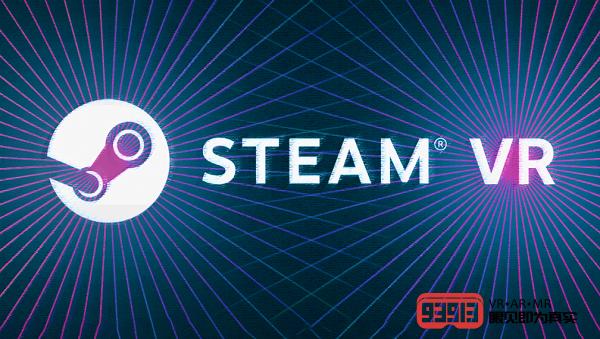 Valve发布Steam VR 1.13版本更新
