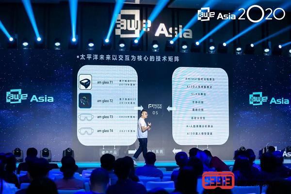 首次亮相AWE,太平洋未来科技携2大新品,全方位布局文旅场景