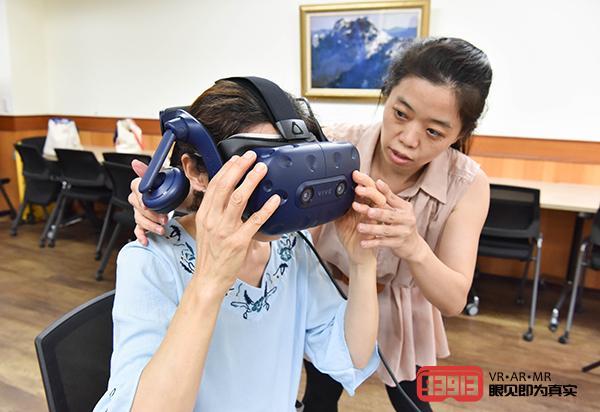 台师大推出3D VR芳疗课程:有效舒缓紧张情绪