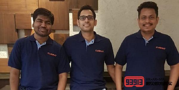 印度XR培训创企CUSMAT获Venture Catalysts投资