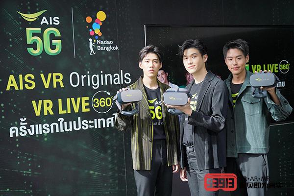 泰国最大电信运营商AIS将推出全国首场5G VR直播