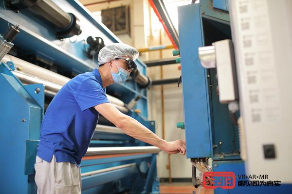 Rokid AR工业解决方案落地德国TWE集团全球工厂