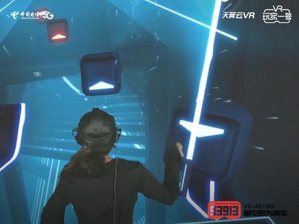 天翼云VR未来星推官 开启5G+VR梦幻之旅