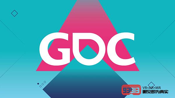 GDC 2021确认回归线下 时间从3月调整到7月