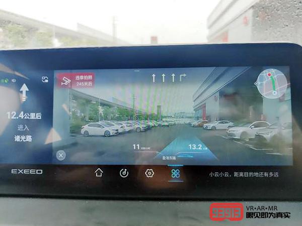 AR实景导航+Face ID 星途VX将于10月上市