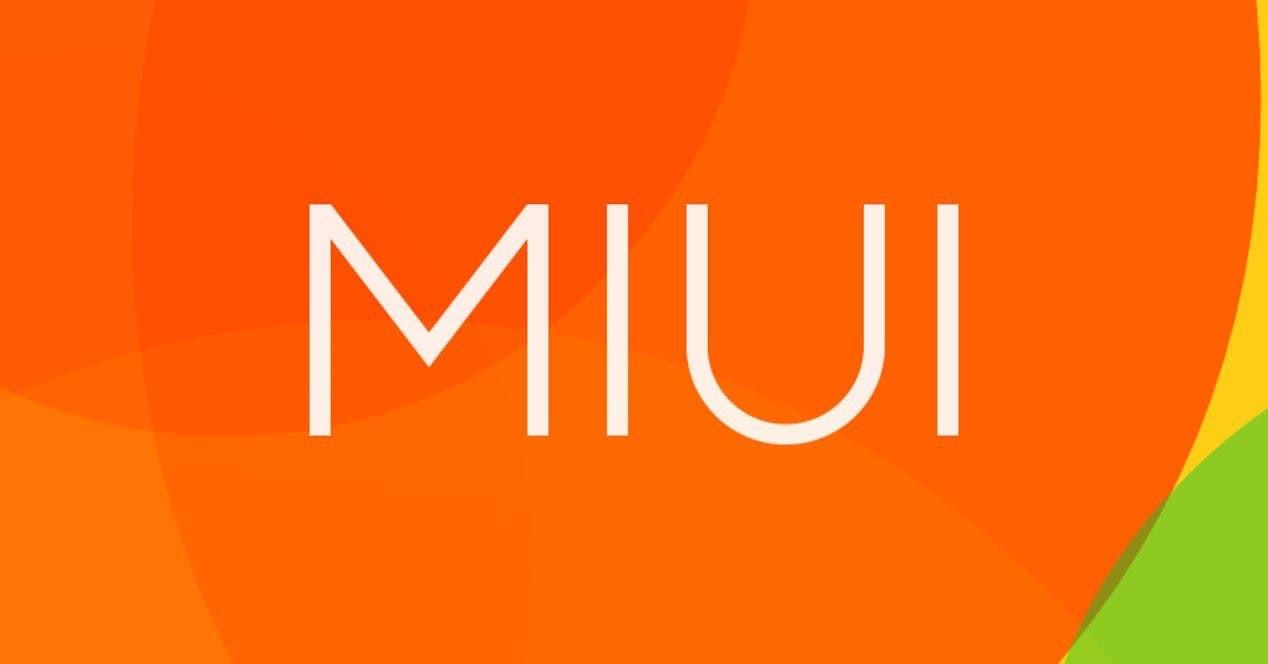MIUI 13新功能曝光:全新电源菜单