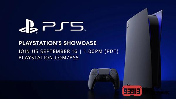 索尼官宣:PS5线上发布会将于9月17日举行