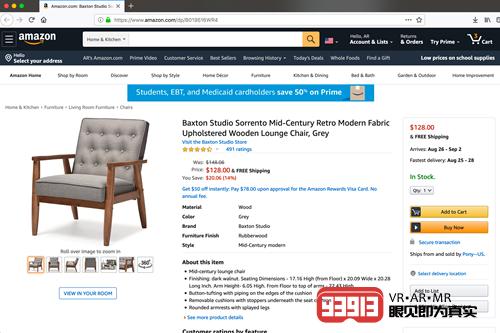 亚马逊推出Room Decorator AR购物工具