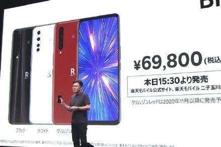 第三款屏下镜头手机发布 售价4500元