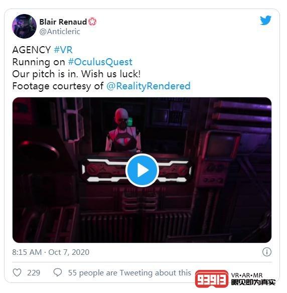 VR赛博朋克游戏《AGENCY》Quest版最新画面曝光