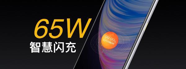 65W超闪加持 realme Q2系列发布:素皮工艺下放