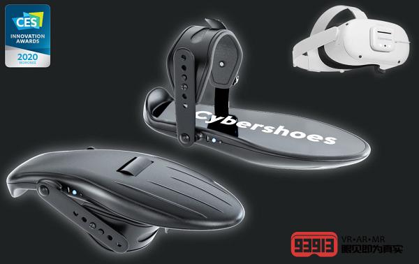 Cybershoes公布Quest 2版无线双脚追踪外设,即将开启KickStarter众筹