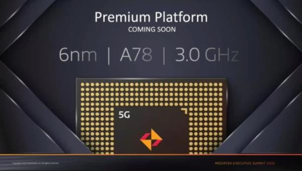 联发科官宣全新SoC:6nm打造、CPU飙升3GHz