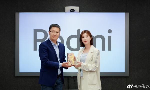 Redmi Note 9价格稳了:新一代千元神机