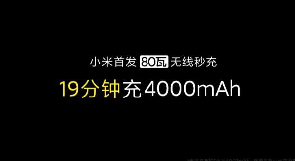 首发骁龙875!小米11要提前发布:准备好钱