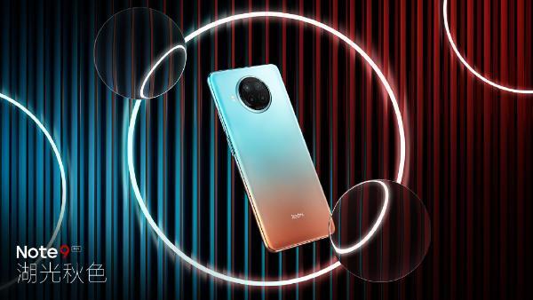 Redmi Note 9系列定妆照:渐变设计 颜值感受下
