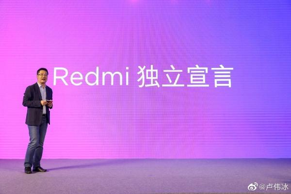 Redmi新机将至:6000mAh大电池+22.5W快充