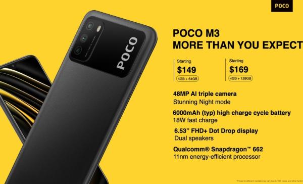 小米POCO M3发布:骁龙662+6000mAh电池
