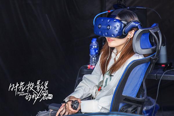 VeeR携手姚婷婷打造电影级VR影片《时光投影里的秘密》 首曝概念海报