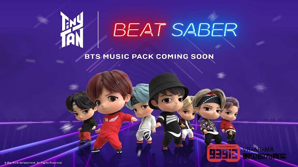 "VR节奏音乐之旅《Beat Saber》""BTS""音乐套装现已上线"