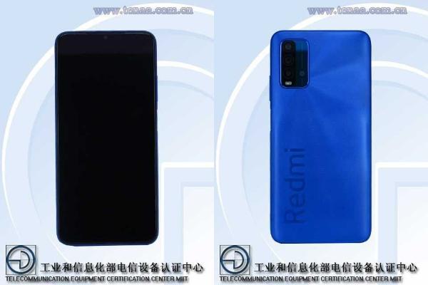 小米POCO M3官宣:骁龙662+6000mAh电池