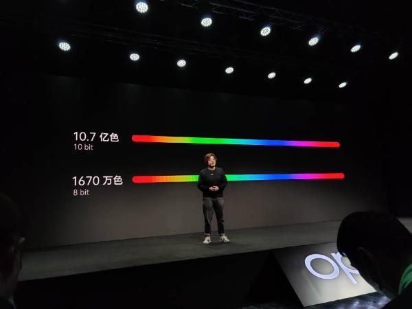 安卓首个 OPPO Find X3重磅功能官宣:显示更稳
