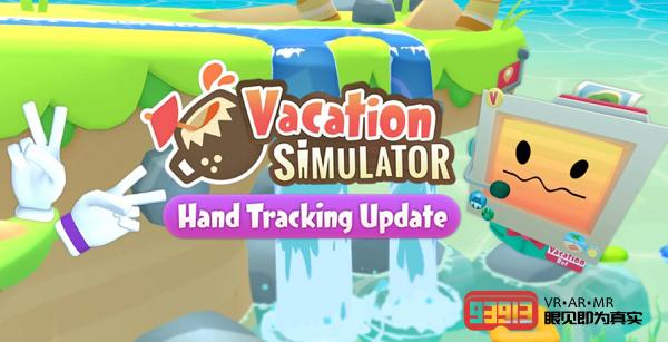 VR休闲游戏《Vacation Simulator》即将推出Quest手势追踪功能