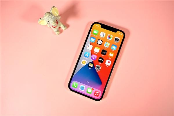 京东方再次流局 供应iPhone 12屏幕彻底无望