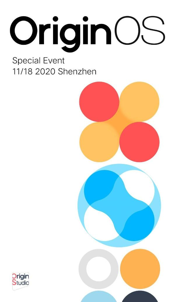 vivo全新系统OriginOS官宣:11月18日发布
