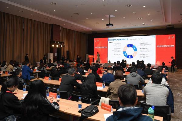 强强合作,长三角扩展现实行业组织携手打造中国首家XR产业协同平台