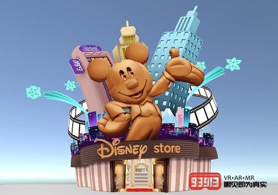 日本迪士尼将于12月19日在VR中开启虚拟商店活动「虚拟市场5」