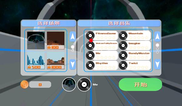 健身游戏「大汗拳击VR」上线NOLO VR 应用商店,元旦促销价20元