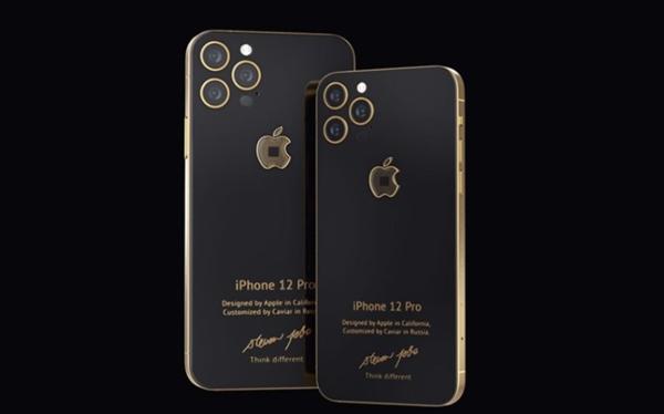 乔布斯灵魂加持:终极定制版iPhone 12发布 售价4万起