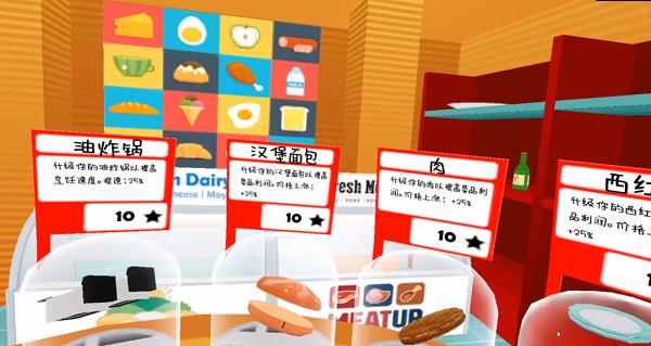 Steam平台模拟经营游戏《烹饪游戏VR》登陆NOLO VR应用商店