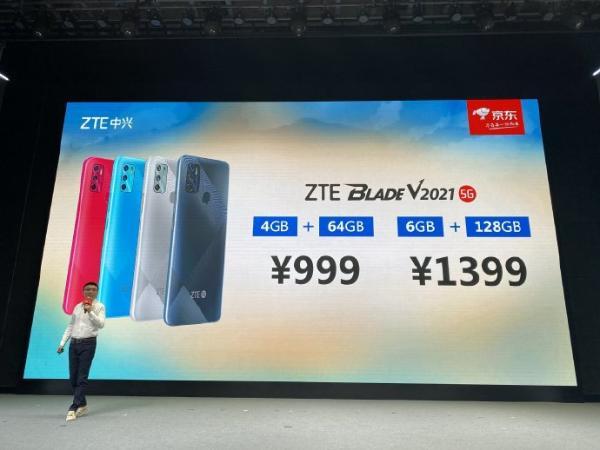 天玑720加持 中兴推出长辈智能机:售价999元起