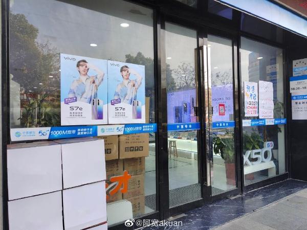 iQOO 7开启线下预售:骁龙888+120W快充