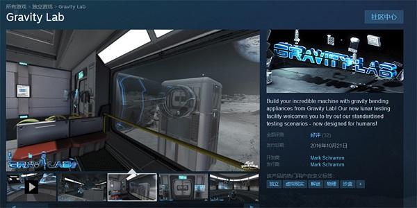 在VR游戏中学习物理知识!「重力实验室」登陆NOLO VR应用商店